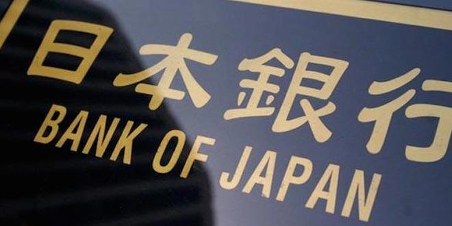 La Banca del Giappone lascia invariati i tassi di interesse. Usd/Jpy sotto osservazione
