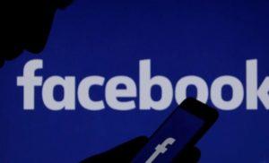 Facebook permette ora la pubblicità di criptovalute ma le ICO rimangono escluse
